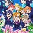 【圖檔】今夏漫博《LoveLive!》偶像旋風來襲!_
