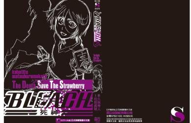 BLEACH死神 The Death Save The Strawberry