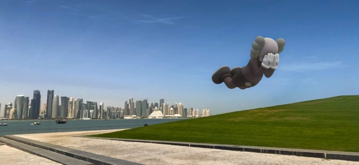 Doha (MIA Park – Museum of Islamic Art), Qatar