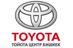 logo-tojota