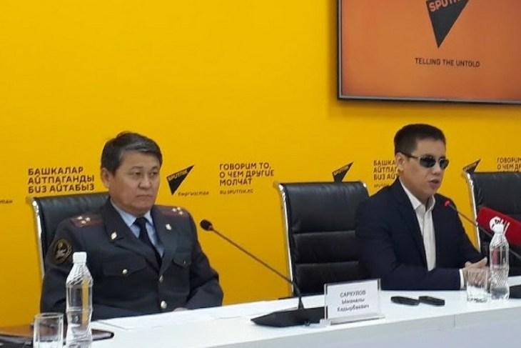 Дастан Бекешев и Ыманалы Саркулов на пресс-конференции