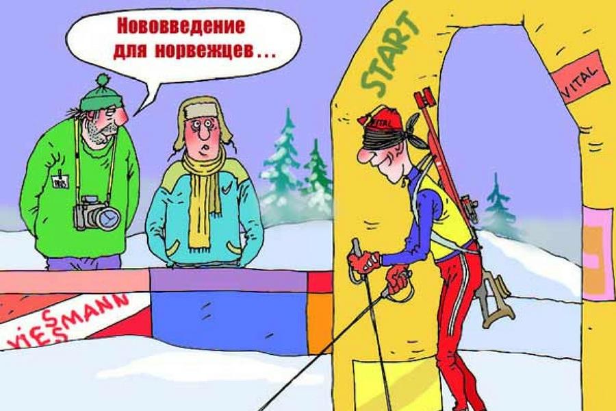 поздравление лыжника с 23 февраля