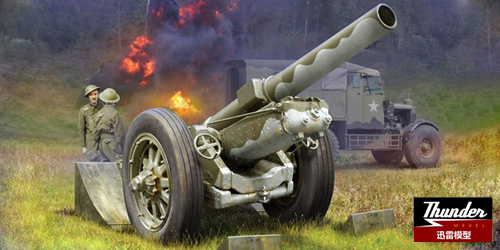Aim high with the new Howitzer Artillery Gun