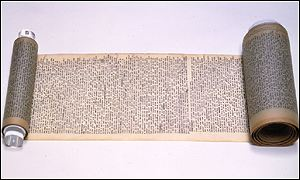 The manuscript scroll of On The Road by Jack Kerouac (BBC)