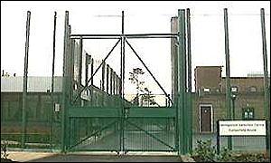 Campsfield jail