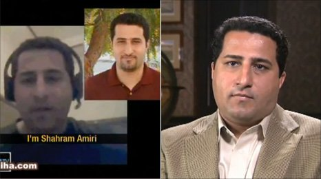 "Stills from footage of ""Mr Amiri"""