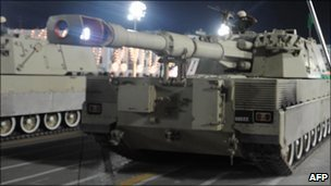 Self propelled howitzer