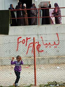 Tawergha refugee camp, Tripoli, November 2011 (Tarik Kafala)
