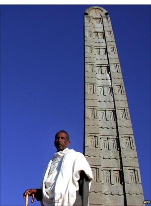 4th-century obelisk in Axum, Ethiopia