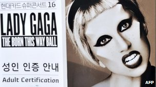 Poster for Lady Gaga's Seoul concert
