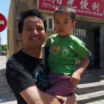 Environmental campaigner Feng Yongfeng and his son