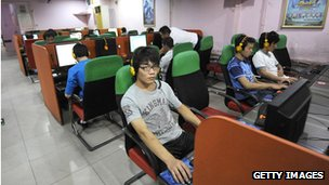 Beijing internet cafe
