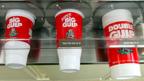 Big Gulp cups