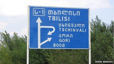 Georgian road sign