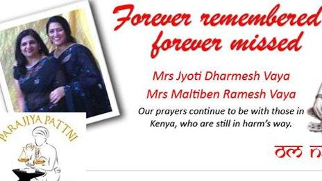 Screengrab from teh Parajiya Pattni London (PPA) Facebook page, which announced the deaths of Joyti Kharmes Vaya and Maltiben Ramesh Vaya