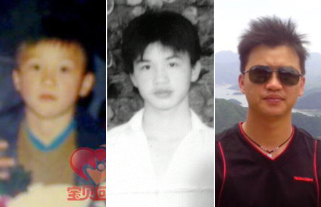 Luo posted a picture of himself as a child on the Baby Come Home website (L) Luo today (R)