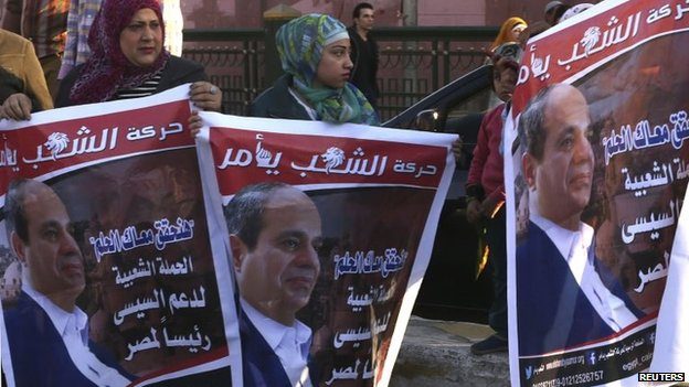 """Supporters of Egypt""""s former army chief Field Marshal Abdel Fattah al-Sisi celebrate the announcement of his candidacy"""