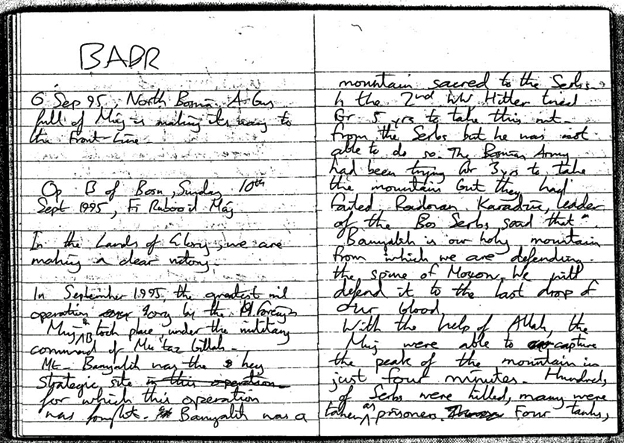 Detail from Babar Ahmad's Bosnia journal