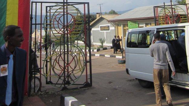 Entrance to Ambo University