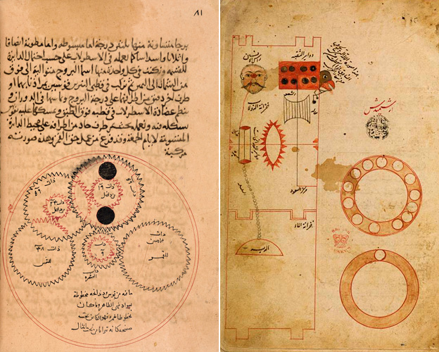 Manuscripts from the British Library - Al-Biruni and a translation of Archimedes