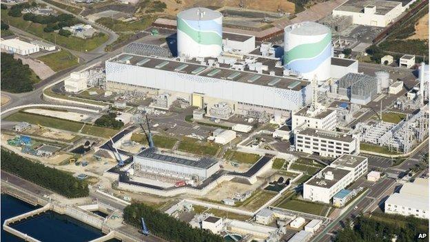 Sendai reactor in  Satsumasendai, Kagoshima Pref, Japan