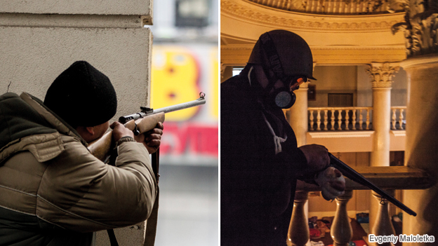 gunmen at Kiev Conservatory 20 February