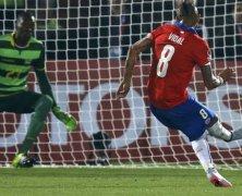 Video: Chile vs Ecuador