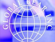Throwback Thursday – Global Bear Inc celebrate 15 years