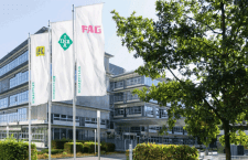 Schaeffler Confirms Preliminary Results for the First Half of 2017