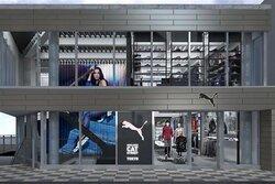 話題-プーマの新たな旗艦店舗『プーマストア 原宿キャットストリート』が11月19日にオープンへ