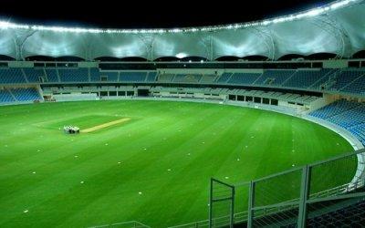 Cricket Stadium at Kaimur