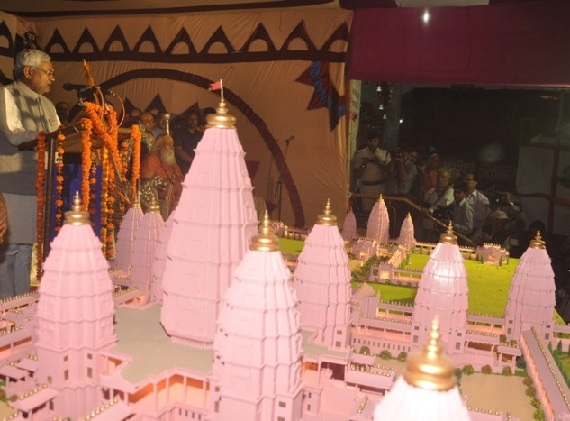 Proposed Model of Viraat Ramayana Temple