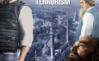 Ya Rab 2014 Bollywood Movie Poster
