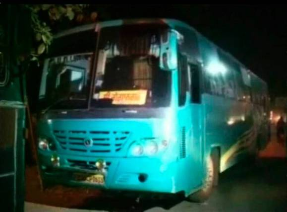 The Bus involved in Moga molestation incident belonged to Orbit Aviation