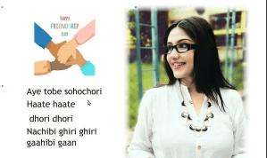 Soumita Saha on Friendship Day