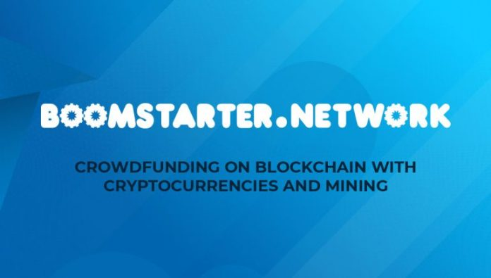 Boomstarter.Network to Democratize Global Startup Funding with Blockchain