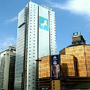 Nigeria's Union Bank Threatens to Shut Down Cryptocurrency-Related Accounts