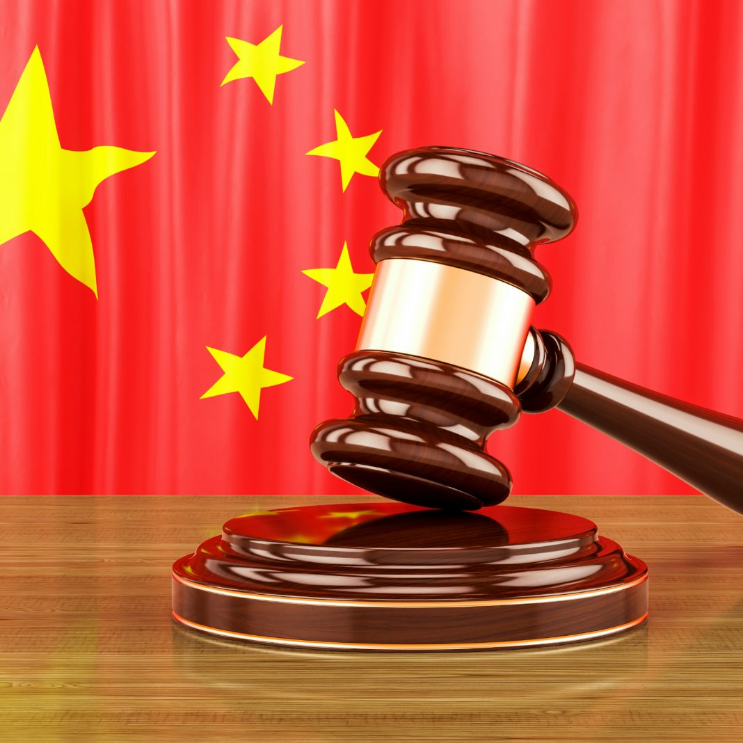 China Announces New Regulations for Blockchain Companies to 'Promote Healthy Development'