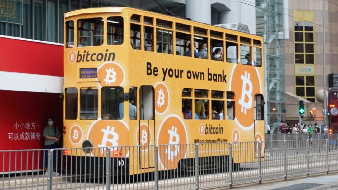 Huge 'Bitcoin Tram' Ad Campaign and 20 Billboards Cover Hong Kong's Financial District