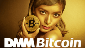 Japan's DMM Exiting Cryptocurrency Mining Business
