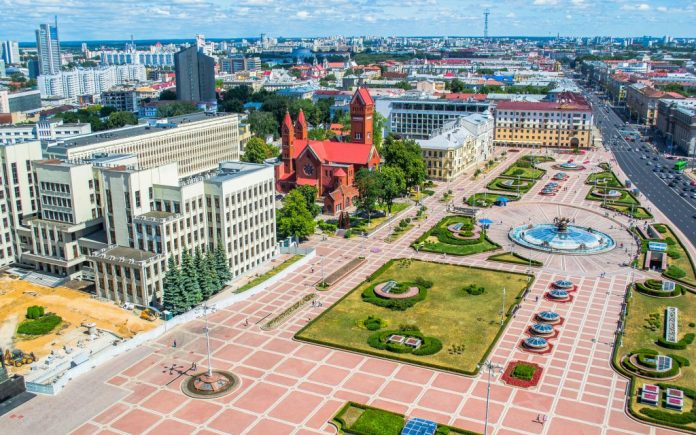 Belarus' Largest Commercial Bank May Establish a Cryptocurrency Exchange