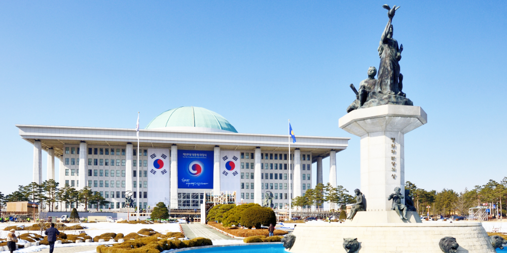 Major South Korean Bank Prepares to Launch Crypto Services as Government Green-Lights Regulation