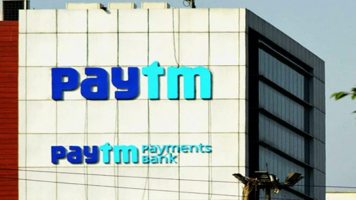 Paytm Freezes Indian Bank Accounts Suspected of Cryptocurrency Trading: Report