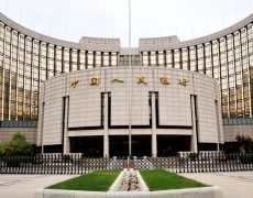 84 PBOC Digital Currency Patents Show the Extent of China's Digital Yuan - Bitcoin News