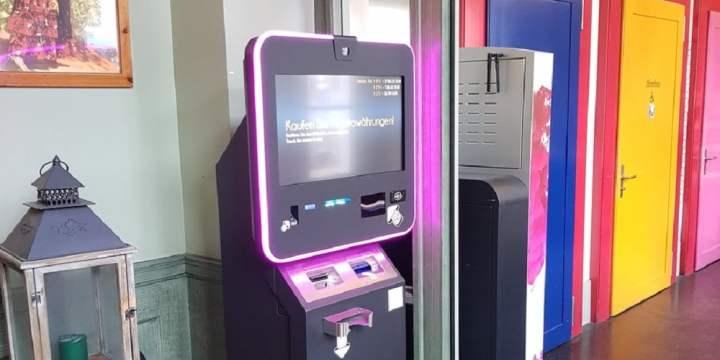 BCHは現在スイスの大規模な暗号化ATMネットワークによってサポートされています