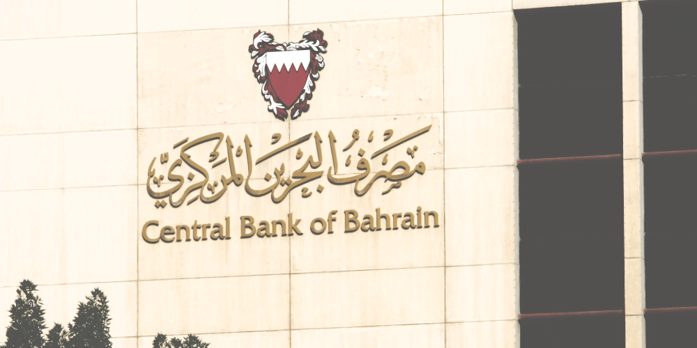 Bahrain Increasingly Crypto-Friendly