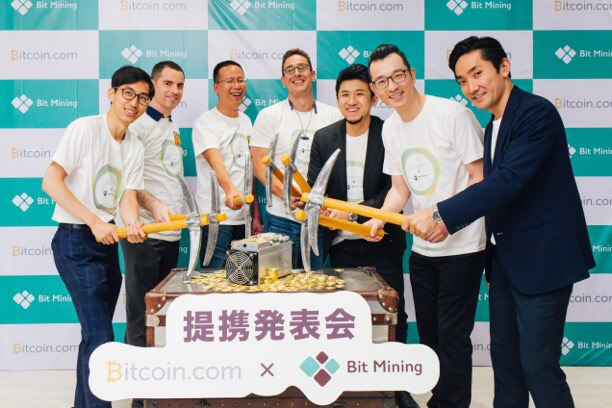 Bitcoin.com Announces Mining Partnership With Bit Mining