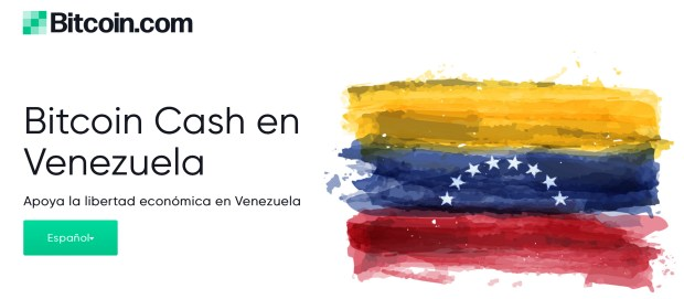 Venezuelan Pharmacy Chain Accepts Bitcoin Cash for Products and Medicine