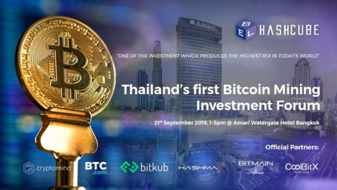 PR: Hashcube Announces Bitcoin Mining Investment Forum in Thailand