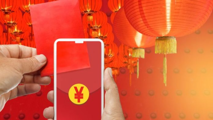Beijing's $1.5 Million Digital Yuan Giveaway: China to Airdrop Digital Currency for Chinese New Year